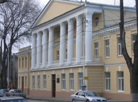 Всероссийский вокально-хоровой конкурс