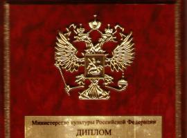 Студент Института искусств - лауреат Общероссийского конкурса