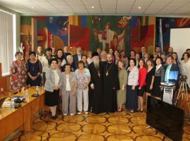 III Международная научная конференция  Богослужебные практики и культовые искусства в современном мире