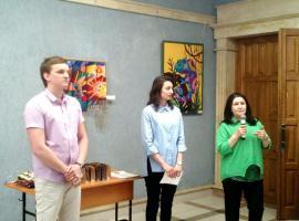 выставка-конкурс молодых художников «Вдохновение»