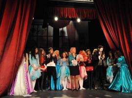 Выступление музыкального театра «Арт-Ритон»  АГУ
