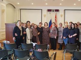 Курсы повышения квалификации для преподавателей Белгородской, Курской и Орловской областей
