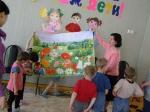 2010-05-14  День доброты в детском доме г.Майкоп